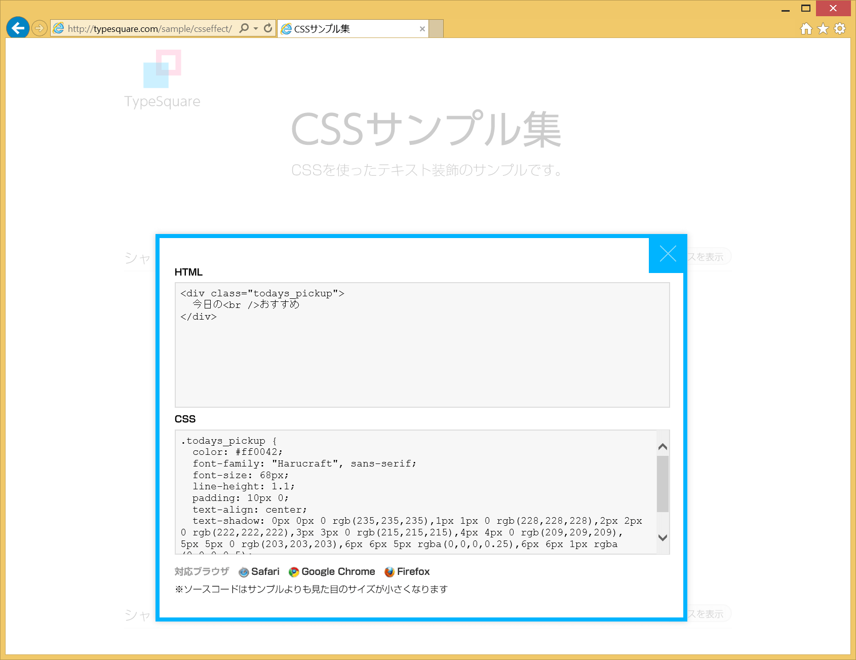csseffect_source_ie11_win81_mbpr13