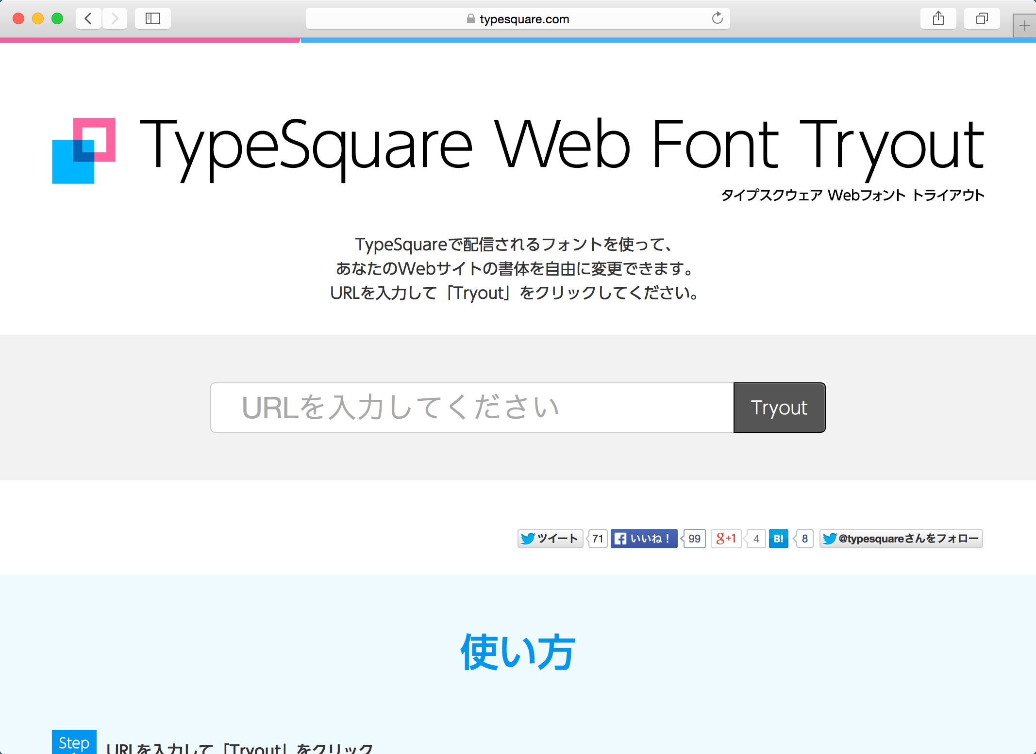 wft01_top