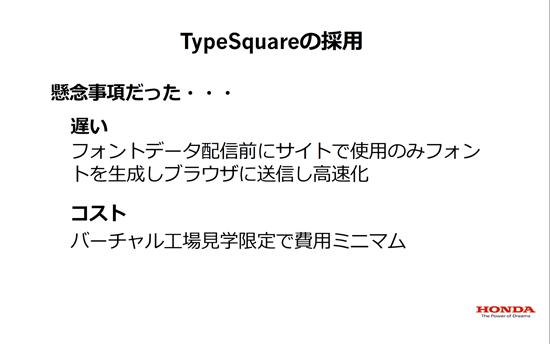 morisawa_17